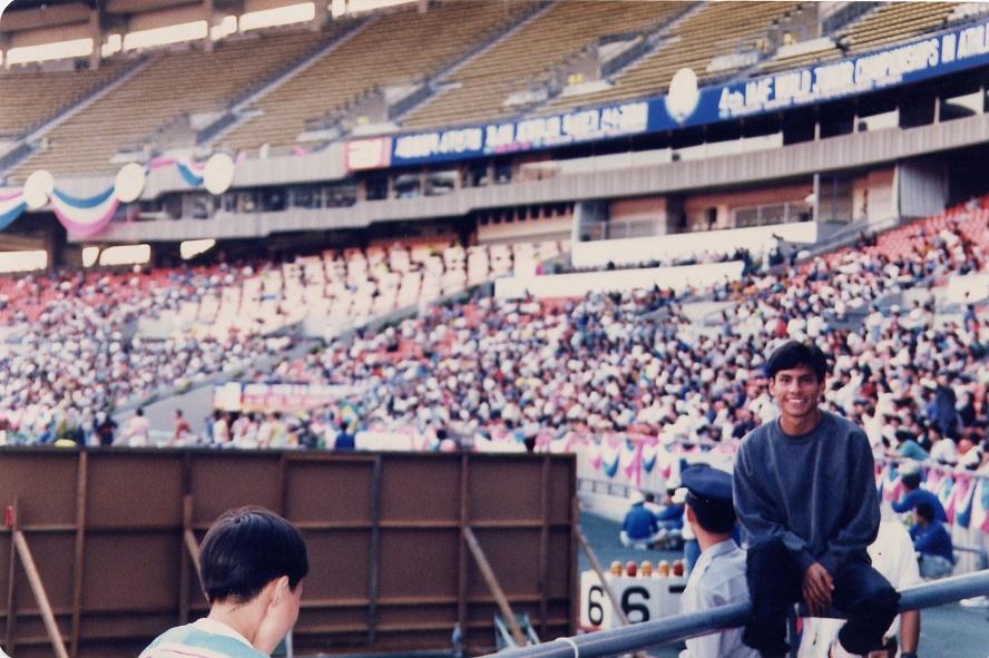 SEUL 1992